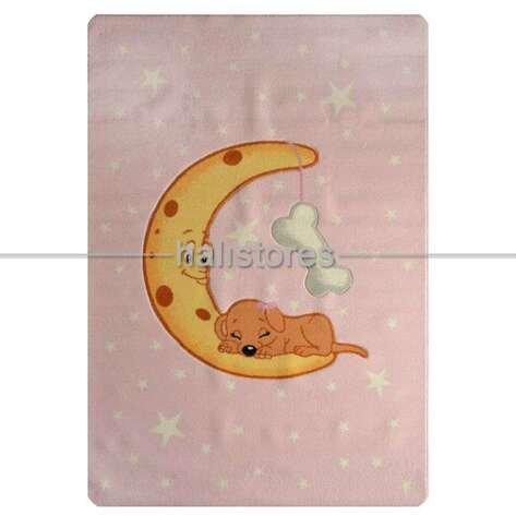 Confetti Çocuk Halısı Moon Pembe