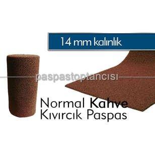 Kıvırcık Paspas Normal 14 mm Kahve - Thumbnail