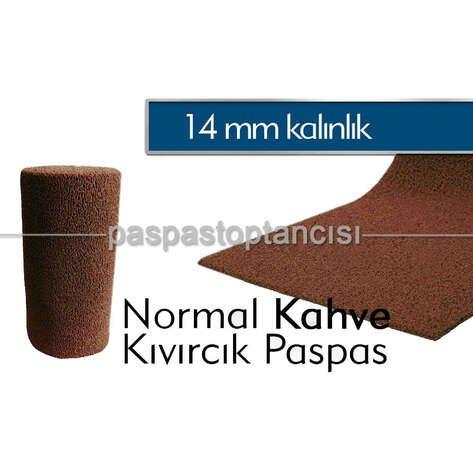 Kıvırcık Paspas Normal 14 mm Kahve
